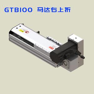 GTB100【同步帶模組】