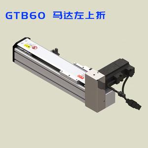 GTB60【同步帶模組】